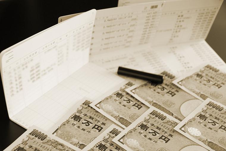自己破産での預金通帳の扱い|なぜ裁判所に提出するのか?