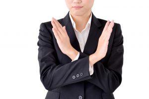 自己破産手続き|破産管財人の否認権とは