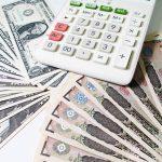 FXによる借金|家庭ある方が自己破産手続で無くすには